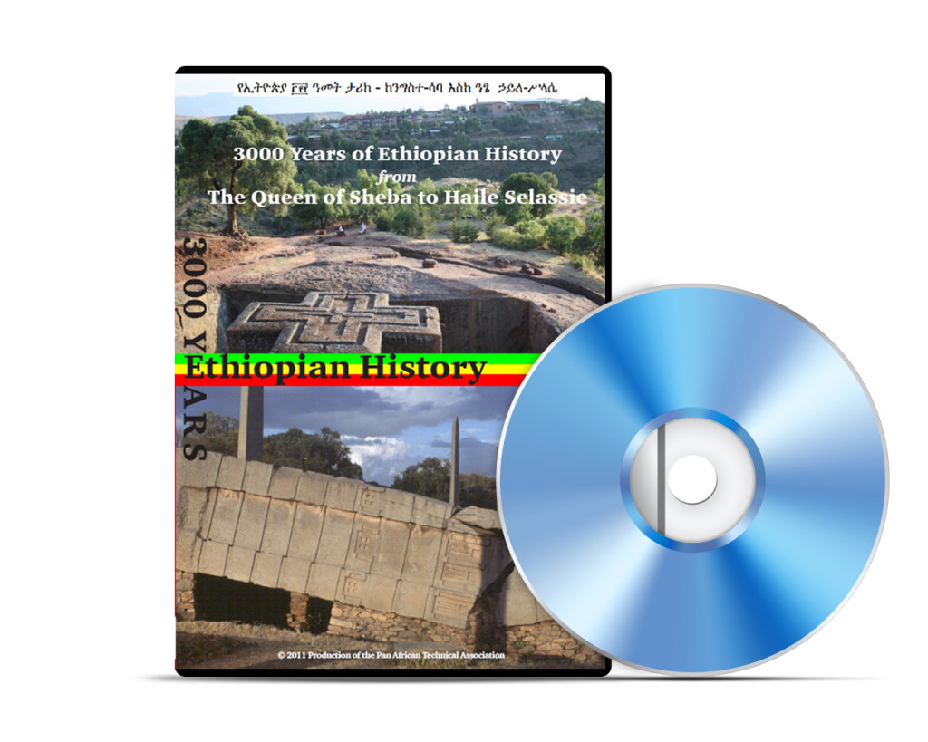 PATA-produced DVD 000 Years of Ethiopian History